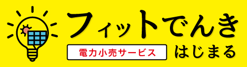 バナー_修正