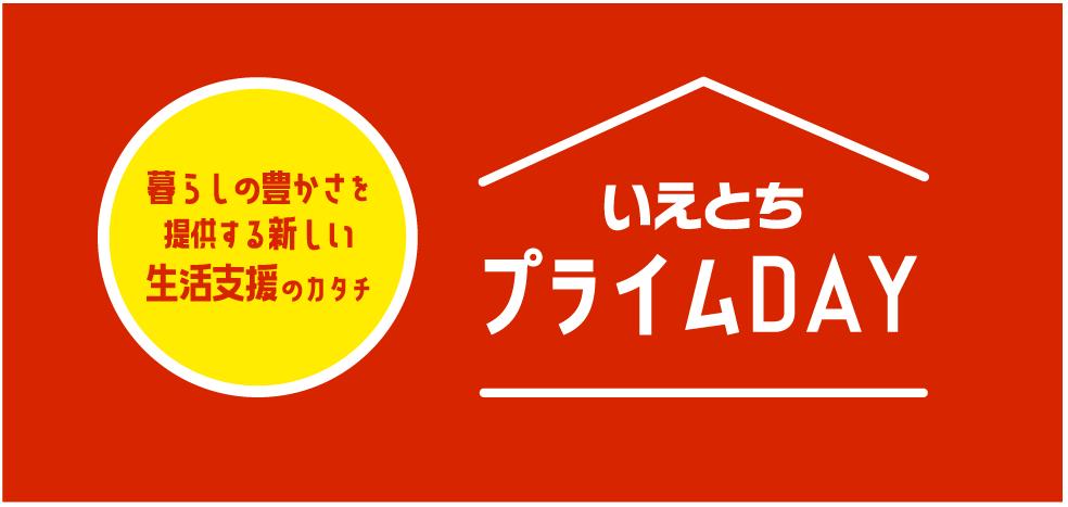 image_2021_8_3.png